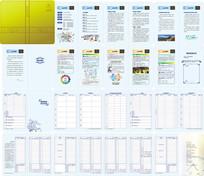 五项管理笔记本