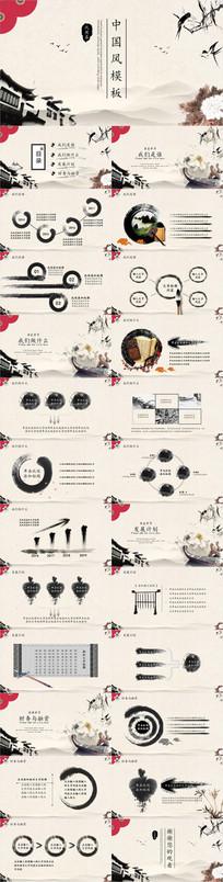 中国风企业宣传产品发布PPT
