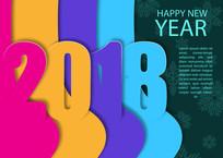 2018创意文字海报设计模板