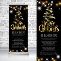 暗金色星光圣诞节易拉宝