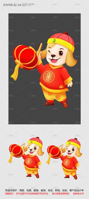 春节素材生肖卡通狗原创插画
