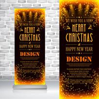黑金色礼物圣诞节易拉宝