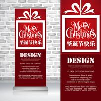 红色礼盒礼品圣诞节易拉宝