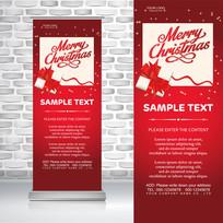 红色礼物圣诞节易拉宝