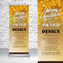 金色光影圣诞节易拉宝