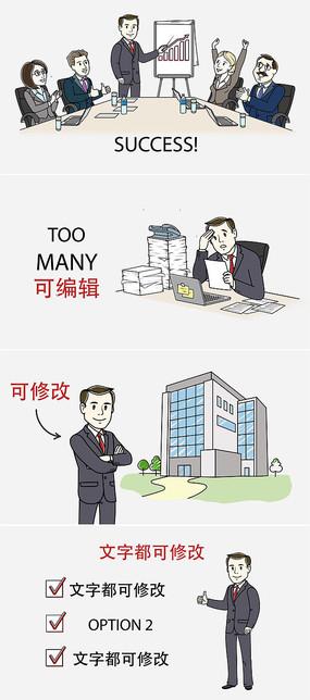 卡通人物企业宣传片模板