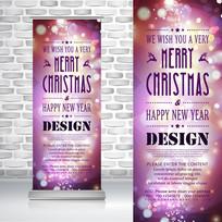 璀璨紫色光影圣诞节易拉宝