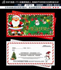 圣诞节装饰元素贺卡