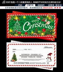 圣诞元旦贺卡设计