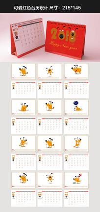 2018可爱动物台历设计