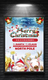 大气圣诞节促销创意海报设计