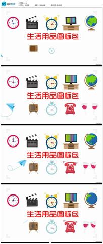 多个生活用品图标视频