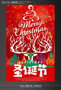 红色圣诞节海报