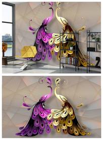 金色孔雀紫色孔雀几何背景墙