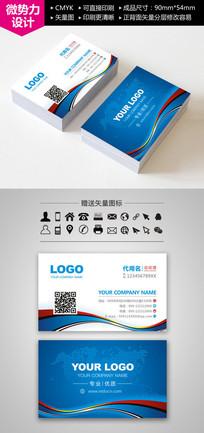蓝色时尚高档动感商业名片设计