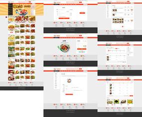 全套送餐电商网站页面设计