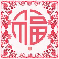 喜庆福字窗花图案