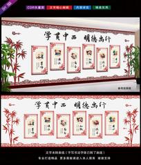 中国风古典校园文化墙设计