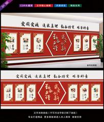 中式古典校园文化背景墙