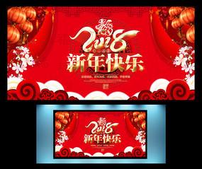 2018新年快乐元旦背景