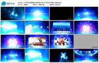 2018震撼春节晚会企业视频