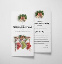 白色清新圣诞节贺卡模板