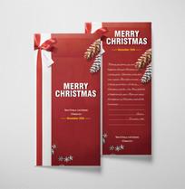 大气红色圣诞节贺卡模板