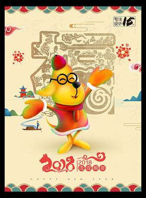 大气精品春节促销海报