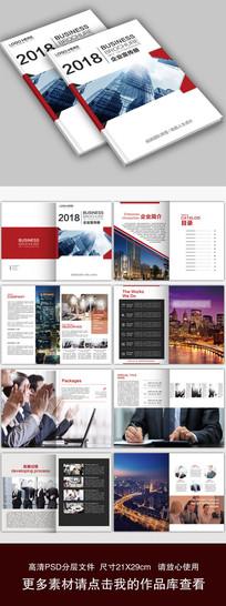 高端红色企业文化通用画册
