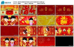 狗年春节视频企业拜年开场视频