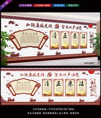古典中式廉政文化墙设计