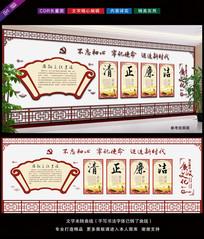 古典中式廉政文化宣传栏