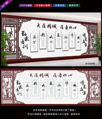 古典中式中医院走廊文化墙