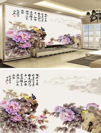 花开富贵牡丹大理石背景墙