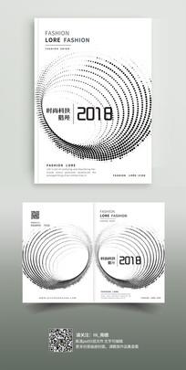 简约颗粒企业画册封面设计