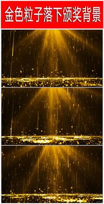 金色粒子落下背景