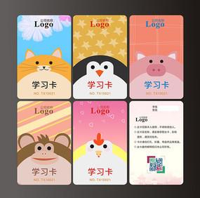 下载收藏 卡通动物背景墙图案设计 下载收藏 卡通动物海洋生物cad汇总