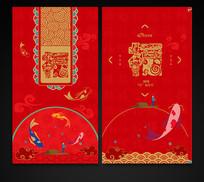 时尚春节大气红包