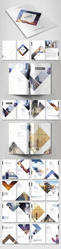 时尚方块企业画册
