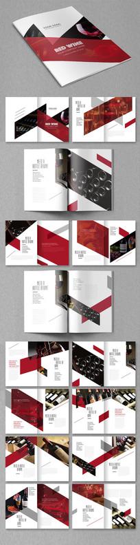 时尚红酒宣传册设计