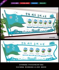医院宣传标语挂画医院文化墙