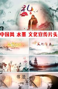 震撼水墨中国文化AE片头