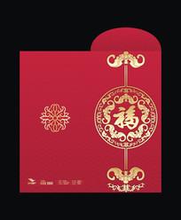 中国传统福到利是封