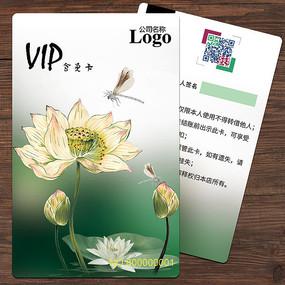 中国风荷花VIP会员卡贵宾卡