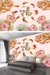 中式牡丹九鱼电视背景墙壁画