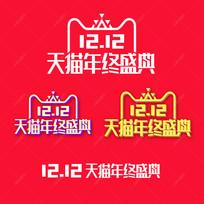 2017天猫双十二logo