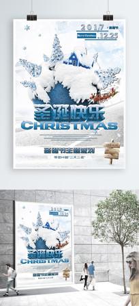 白色圣诞快乐节日海报
