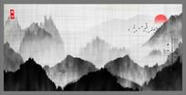 背景装饰新中式水墨山水画