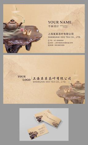 茶叶名片模板