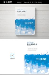 公司企业年度报告画册封面模板